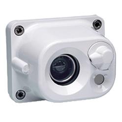 UV/IR Vlamdetector - Firefly Omniguard 860